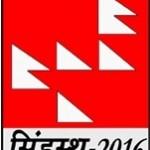 Simhastha Logo
