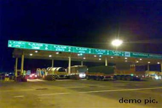 toll plaza demo