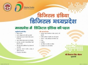 Digital India Edited
